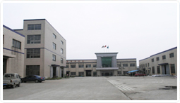 JiangSu Hengya Illumination Co.,Ltd.
